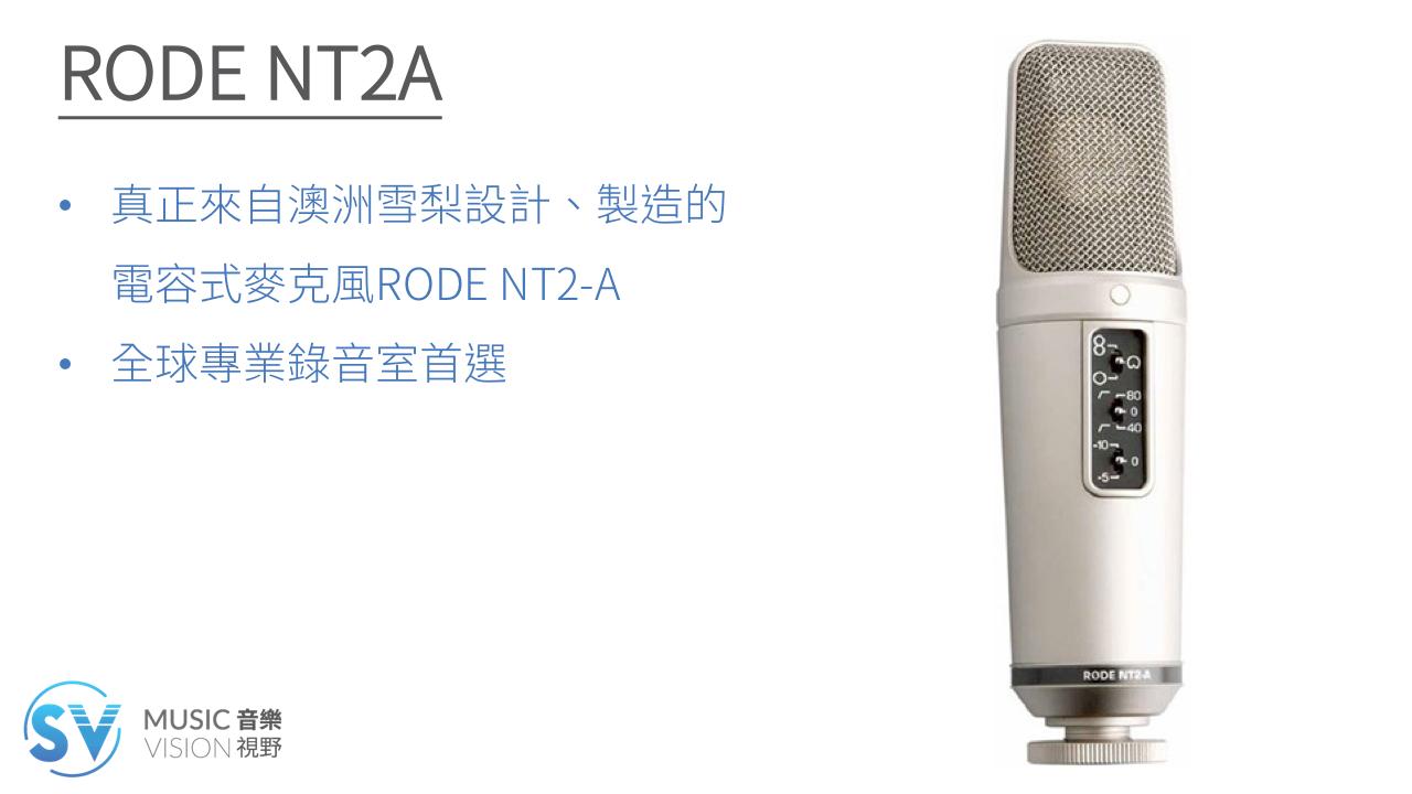 Rode-NT2A
