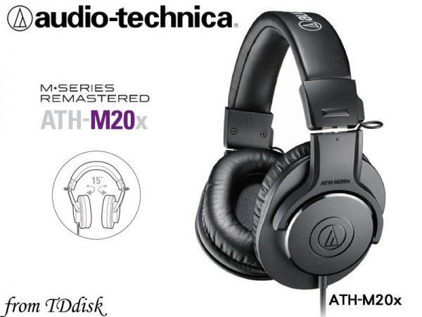 ATH-M20X