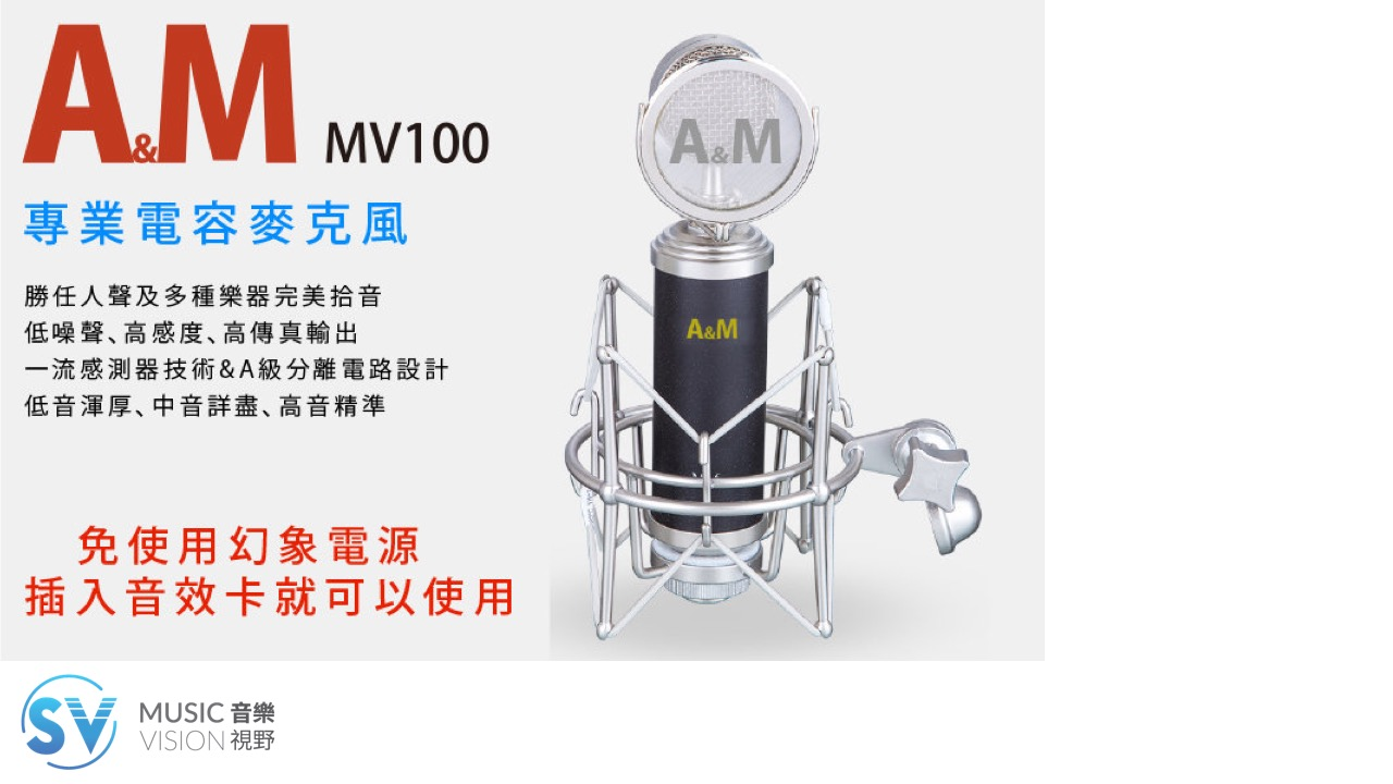 MV100