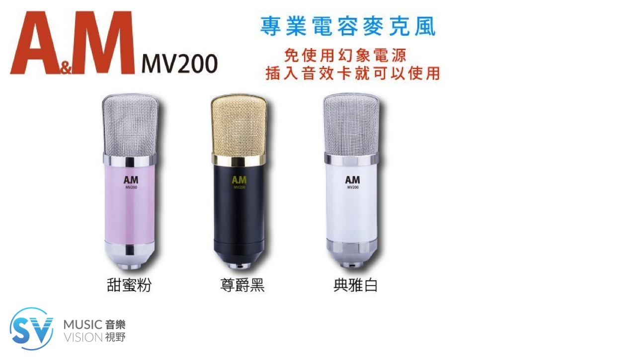 MV200