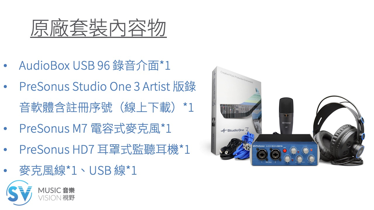 Presonus AudioBox 96 USB