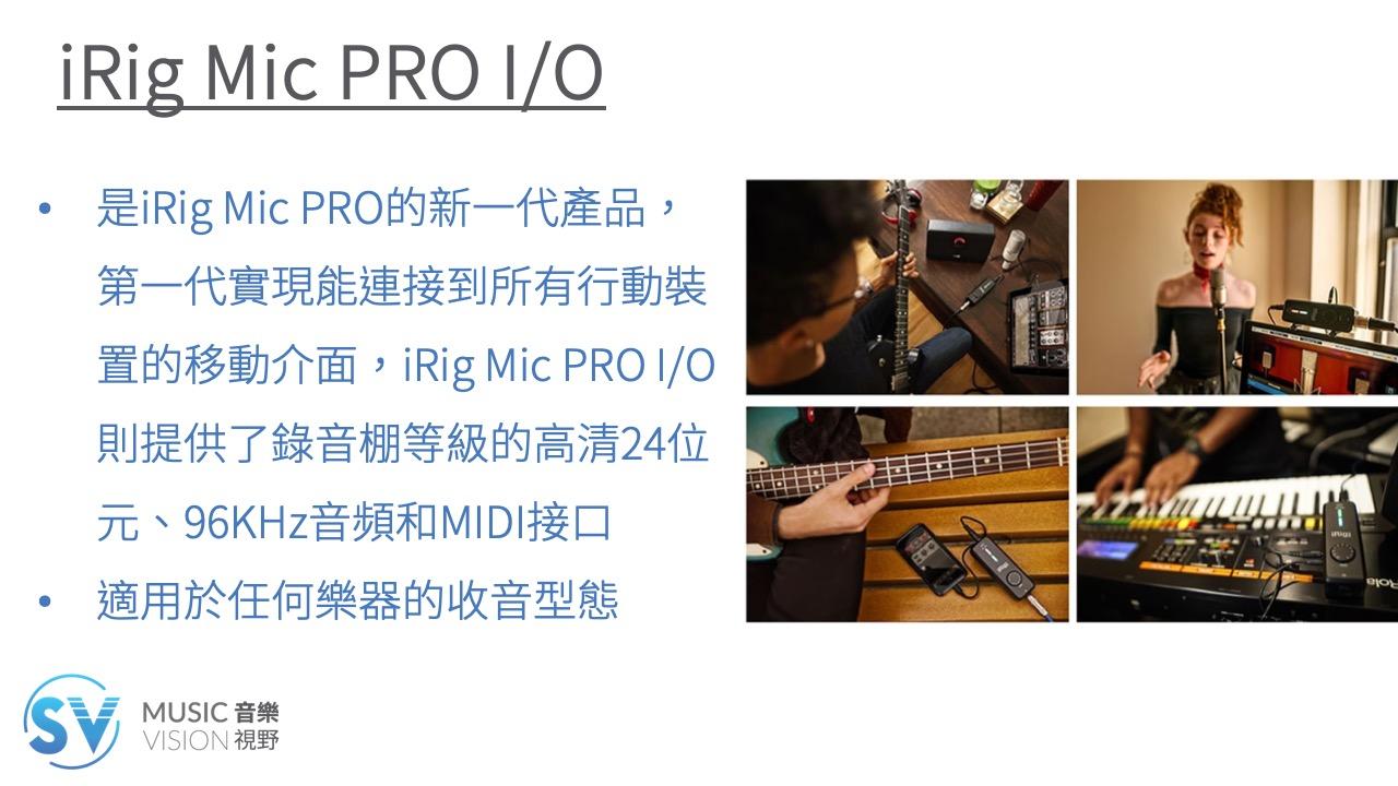 iRig Pro IO